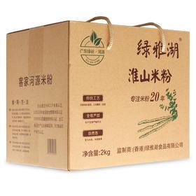 淮山米粉 1000g/箱