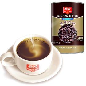 春光食品 海南特产 冲调 木炭手工焙炒 炭烧咖啡400g 3合1 罐装