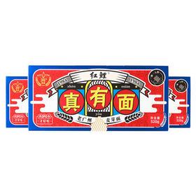 真有面 520g/盒