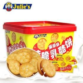 茱蒂丝特脆乳酪饼 400g/罐