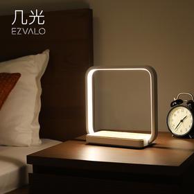 几光 LED 智能触摸卧室床头书桌台灯 手机无线充电 台灯
