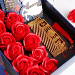 周广胜七夕礼物送女友梳子礼盒创意礼物情人节礼物表白浪漫礼品