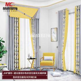 布料/拼接系列/JHF菱形-遮光雪尼纱色织定位提花无缝拼接