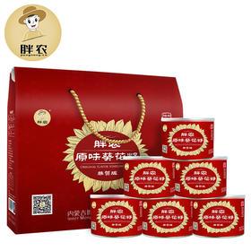 胖农瓜子礼盒 220/盒