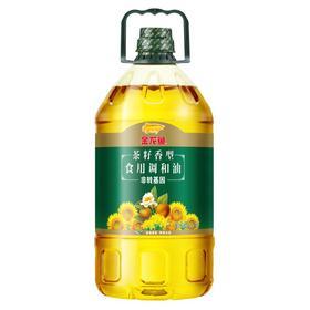 金龙鱼茶籽原香食用调和油 5L/支