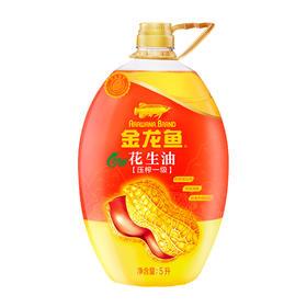 金龙鱼特香花生油 5L/支