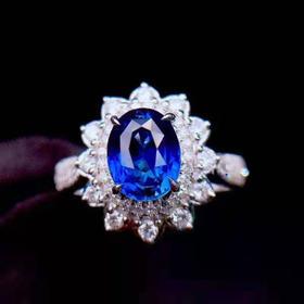 传奇珠宝蓝宝石