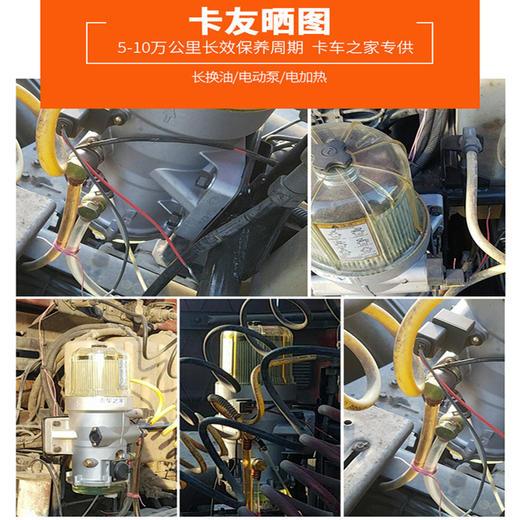 亿利 大炮燃油滤清器总成 电加热电动泵 商品图2