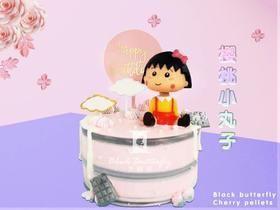 【新款】樱桃小丸子·天真无邪  卡通蛋糕