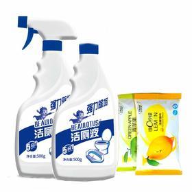 洁厕灵马桶清洁剂3瓶清洁瓷宝