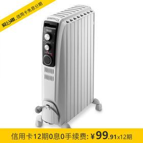 德龙(Delonghi)电暖器 取暖电油汀 TRD40820T 8片速热节能省电进口钢板 家用定时暖气片 冬雪白