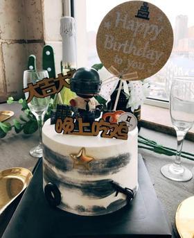 Q版吃鸡游戏·游戏男超喜欢的生日蛋糕