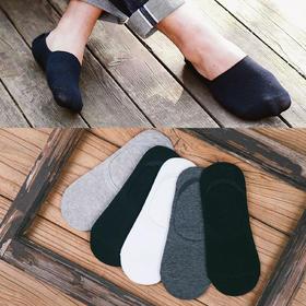 【精品棉袜 匠心制造】FutureUtopia纯色隐形男士船袜  隐形不掉跟 颜色简约 时尚百搭