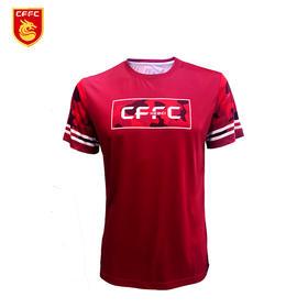 河北华夏幸福官方正品CFFC迷彩球迷助威服