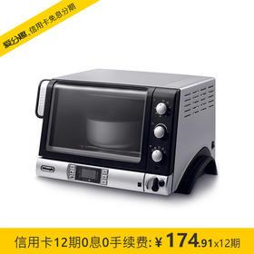 德龙(Delonghi)电烤箱 家用多功能烤箱(20L)双层玻璃门 烤箱面包机二合一 EOB20712