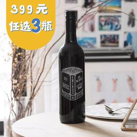 399元任选3瓶[澳洲黑先生魔法书]西拉干红葡萄酒 2015年份 750ml