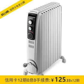 德龙(Delonghi)电暖气 KD830820E 8片速热电油汀 节能省电进口钢板 电子恒温 LED显示 深空灰