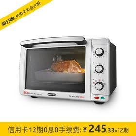 德龙(Delonghi)电烤箱 家用大容量32L 瓷釉银石内胆 多功能烤箱 烘培工具 EO32852