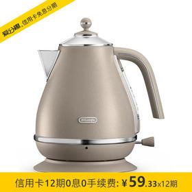 德龙(Delonghi)电水壶 不锈钢自动断电热水壶 KBOE2001  1.7升