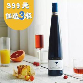 399元任选3瓶[意大利小鹰甜红起泡酒]法尔凯特酒庄 750ml