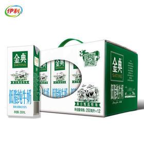伊利金典纯牛奶 250ml*12