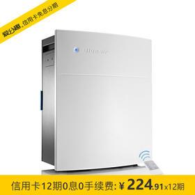 布鲁雅尔(Blueair)家用空气净化器270E Slim 除菌除尘除异味除甲醛雾霾PM2.5