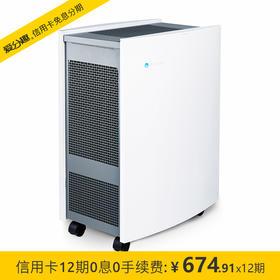 布鲁雅尔(Blueair)智能空气净化器680i 家用除甲醛二手烟雾霾客厅室内氧吧