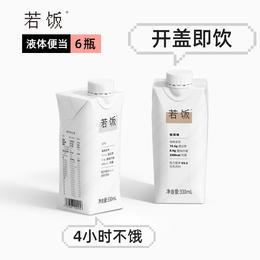 [官方]若饭液体便当V3.5 x 6瓶