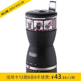 德龙(Delonghi)咖啡机 磨豆机 家用电动不锈钢粗细调节研磨机 KG49