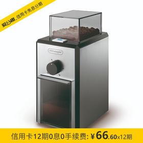 德龙(Delonghi) 咖啡机磨豆机 家电动磨豆机 按压式  KG89 欧洲进口