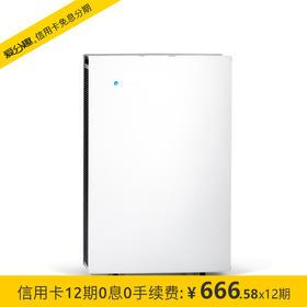 布鲁雅尔(Blueair) 空气净化器ProL 高端智能款办公家用室内轻音 去除甲醛 除菌 除雾霾 除尘 除异味 一键操控