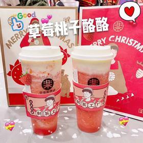 39.9抢购网红乐乐茶套餐!1杯网红奶茶+咸蛋厚芋泥软软包 终于在嘉兴也能吃到乐乐茶了!