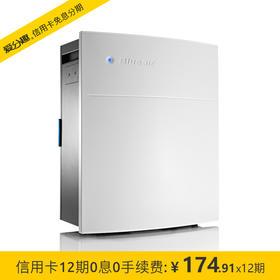 布鲁雅尔(Blueair)家用空气净化器203 Slim 除菌除尘除异味除甲醛雾霾PM2.5