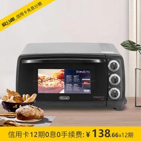 德龙(Delonghi)电烤箱 家用多功能烤箱(14L)双层烘烤 长效节能双层隔热玻璃 EO14902.S