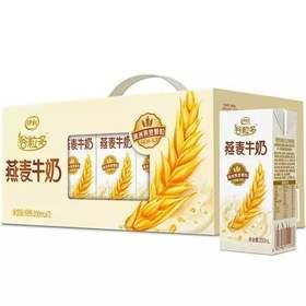 伊利燕麦牛奶 200ml*12