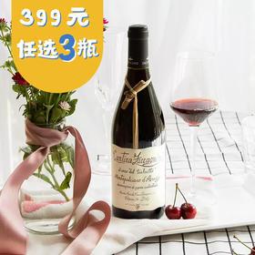 399元任选3瓶[意大利阿布鲁佐]干红葡萄酒2016年份 750ml