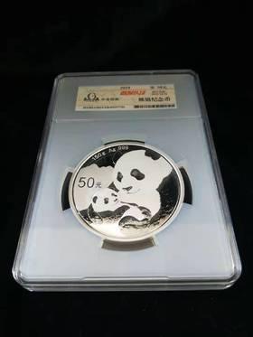 中金国衡首发认证2019年熊猫150克银币