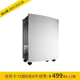 布鲁雅尔(Blueair)家用卧室智能空气净化器550E 智能除菌除尘除异味除甲醛雾霾PM2.5
