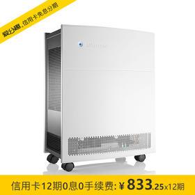 布鲁雅尔(Blueair)智能空气净化器603 除甲醛除菌除雾霾除二手烟除粉尘