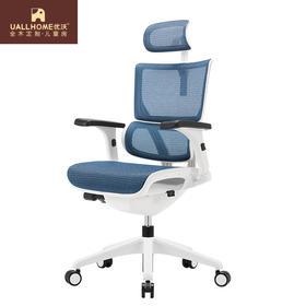优沃 现代家用人体工学椅护枕办公升降椅护颈椎电脑椅可调节转椅