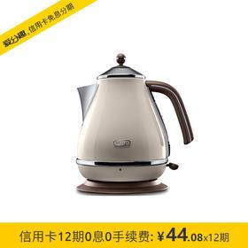 德龙(Delonghi)电水壶 不锈钢自动断电热水壶 KBOV2000  1升