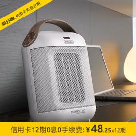 德龙(Delonghi)暖风机迷你 HFX30C18 时尚潮流陶瓷加热夏季通风模式节能省电 ipad大小
