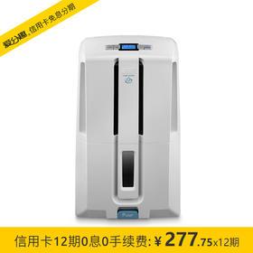 德龙(Delonghi)除湿机 家用泵压30L大容量抽湿机 DD30P 电子显示屏地下室三重排水 轻奢白