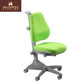 优沃 儿童健康书房 升降学习椅子 C901