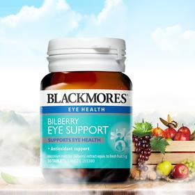 澳洲澳佳宝Blackmores蓝莓护眼素30粒