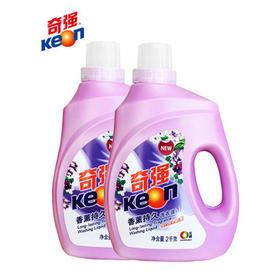 Keon/奇强 香薰持久洗衣液2kg*2桶 8斤装薰衣草香