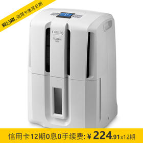 德龙(Delonghi)除湿机 抽湿量25升/天 家用地下室干衣吸湿器 DDSE25COMBI