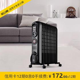 德龙(Delonghi)电暖器 V551220T 取暖器电油汀12片速热节能进口钢板 家用定时商用电子恒温 深邃黑