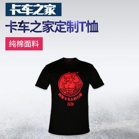 卡车之家 纯棉刷毛文化休闲衫体恤 短袖T恤