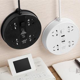 创意插线板USB快充自带指示灯 四插口 送小夜灯(小夜灯颜色随机